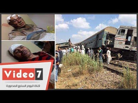 مصابو حادث قطارى الإسكندرية: شعرنا بزلزال ومحدش نجا من العربة الأخيرة