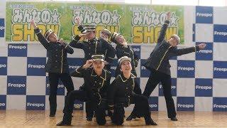 鳥栖商業高等学校ダンス部 地域のエンターテイメント「みんなの☆SHOW」in フレスポ鳥栖