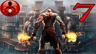 +18 Прохождение Игры God of War 2 Часть 7 - Икар и Атлант!!!