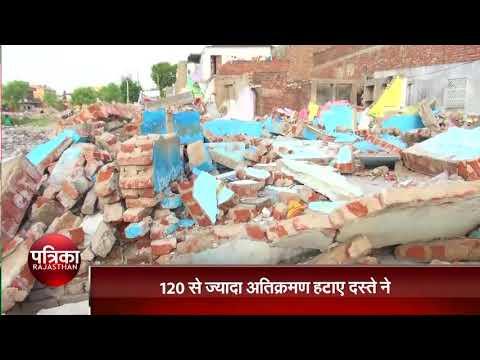 राजस्थान की सबसे पुरानी नदी की सरकार ले रही सुध, अतिक्रमण हटाओ अभियान जारी