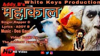 Mahakaal Haryanvi Trance Addy B Musica by The Abhinav