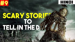 Scary Stories to Tell in the Dark Trailer Analysis and Expected Storyline | #10DaysChallenge - Day 9