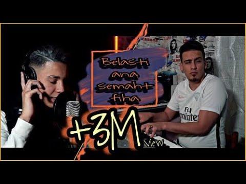 بلاصتي أنا سمحت فيها |  Imad Sghir, &Tchikou22   Blasti Ana Smaht Fiha Madawhalich (Clip Studio)