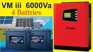 VM iii 6000Va   Solar System   Fronius Inverters Pakistan