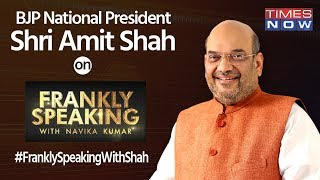 Shri Amit Shah's interview to Times Now. #FranklySpeakingWithShah