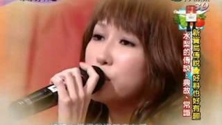Kelly 潘嘉麗 - 說不哭 (No More Tears) 冰冰好料理
