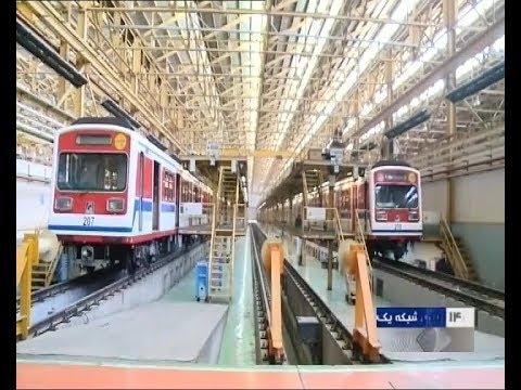 Iran National projects sign agreement for Metro wagon production قرارداد ساخت واگن مترو ايران