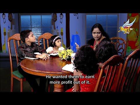 Nila Soru // நிலா சோறு | Episode 97