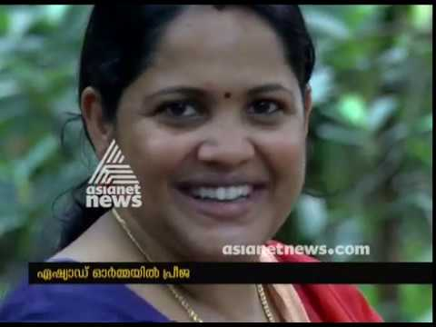 Preeja Sreedharan , Indian Long Distance Runner sharing experience on Asian Games 2010