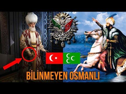 Cihan Devleti Osmanlı Padişahlarının Az Bilinen İlginç Yönleri