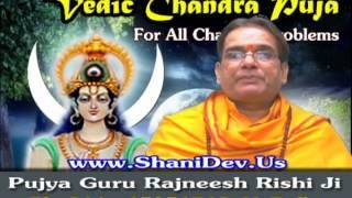 Somvar Vrat Vidhi Vidhan by Pujya Guru Rajneesh Rishi Ji - www.shanidev.us
