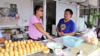 Repeat youtube video Focuskhonkaen#41 ร้านปิ่นมุกโดนัทนมสด สี่แยกประตูเมือง ขอนแก่น