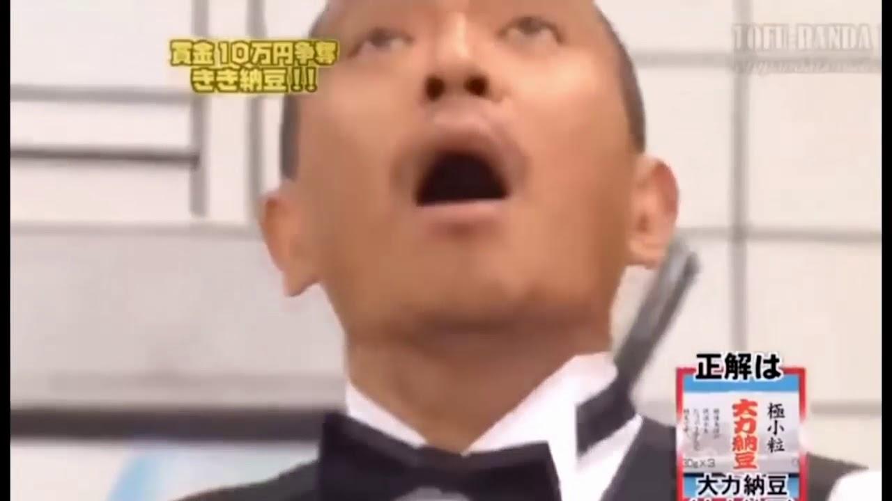 5 Gum Meme - Screaming Japanese Man - YouTube