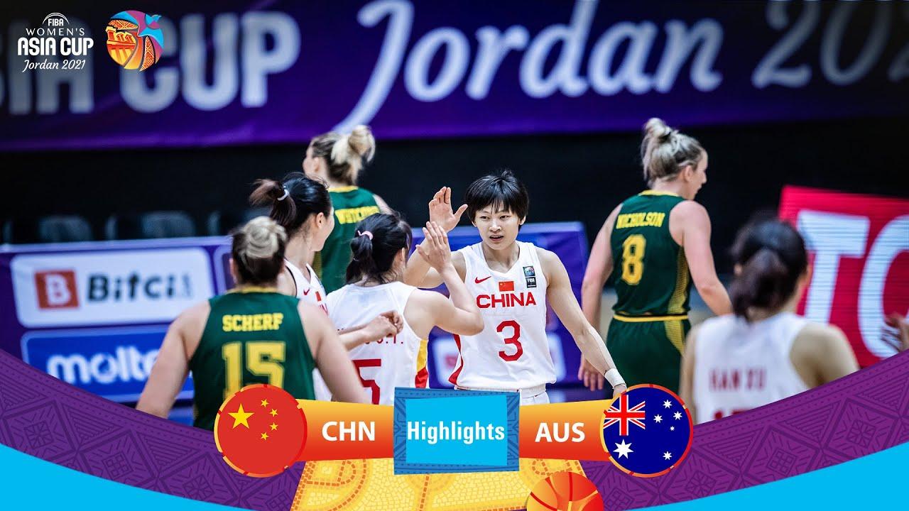 China - Australia   Highlights - FIBA Women's Asia Cup 2021