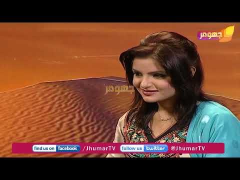 Par Chithiyan Yaar Diyan Dil Ronda Ae | Yasir | JhumarTv
