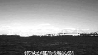 Repeat youtube video 雨降る波止場  / 唄:浅草ぼんとく