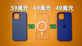 iPhone12蘋果官方保護殼3個月真實使用感受!皮革 VS 硅膠 VS 透明保護殼 Feat. 防水測試 |大耳朵TV