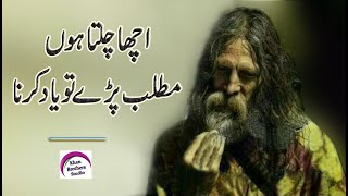 new-urdu-sad-poetry-2-line-urdu-poetry-best-urdu-poetry-collection-rj-shan-ali-urdu-shayari
