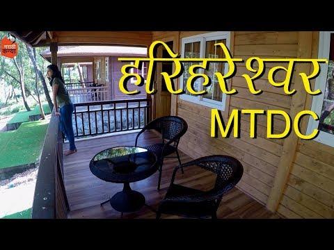 MTDC Harihareshwar | Konkan Vlog ( Part 2 ) | Vlog #10 | By Marathi Kanya