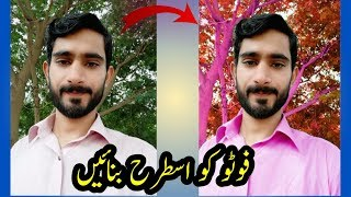 Worlds Best And One Click Photo Editor in PlayStore | Technical Fauji