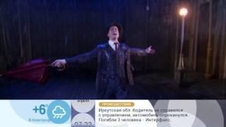 """Презентация мюзикла """"Поющие под дождем"""" сюжет Первого канала"""