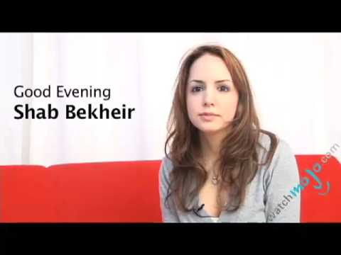 How to say goodnight in farsi