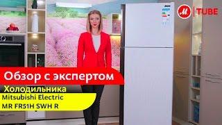 Видеообзор холодильника Mitsubishi Electric MR-FR51H-SWH-R с экспертом «М.Видео»(, 2017-01-26T12:09:11.000Z)