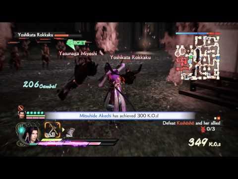 Legend of the Oda: Battle of Noda-Fukushima - Nightmare