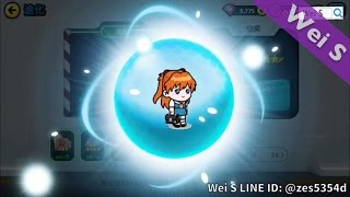 【Wei S】Evolving 6☆ Asuka Shikinami (Materials) 式波明日香進化材料攻略教學 (LINE Rangers)