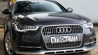 Тест драйв Ауди А6 Аллроад Test drive Audi A6 Allroad