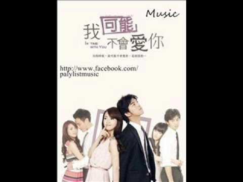 蔡昌憲 - 普通朋友的朋友 ( 我可能不會愛你 ) 插曲 - YouTube