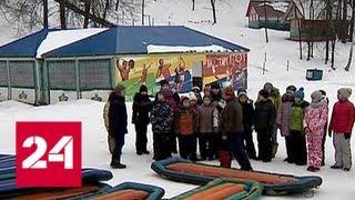 Горные лыжи под Ярославлем: здоровье и позитив - гарантированы - Россия 24