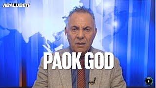 Γιώργος Μίνος - ΠΑΟΚ Rap God | Luben TV