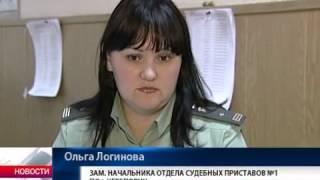 видео Штраф за просроченный, утерянный паспорт