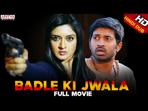 Badle Ki Jwala Full Hindi Dubbed HD Movie| Shashank, Vimala Raman, Archana | Aditya Movies
