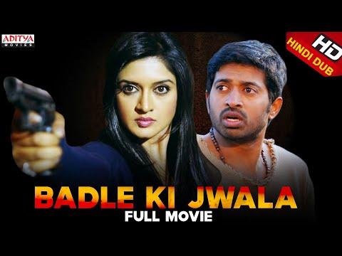 Badle Ki Jwala Full Hindi Dubbed HD Movie|...