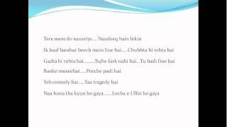 Locha E Ulfat Lyrics