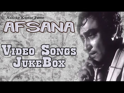 Afsana | All Songs | 1951's Superhit Songs | Jukebox
