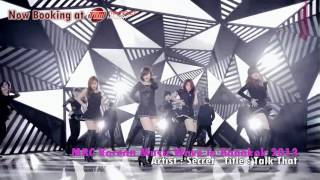 Video MBC Korean Music Wave in Bangkok 2013 Concert Opening download MP3, 3GP, MP4, WEBM, AVI, FLV November 2017