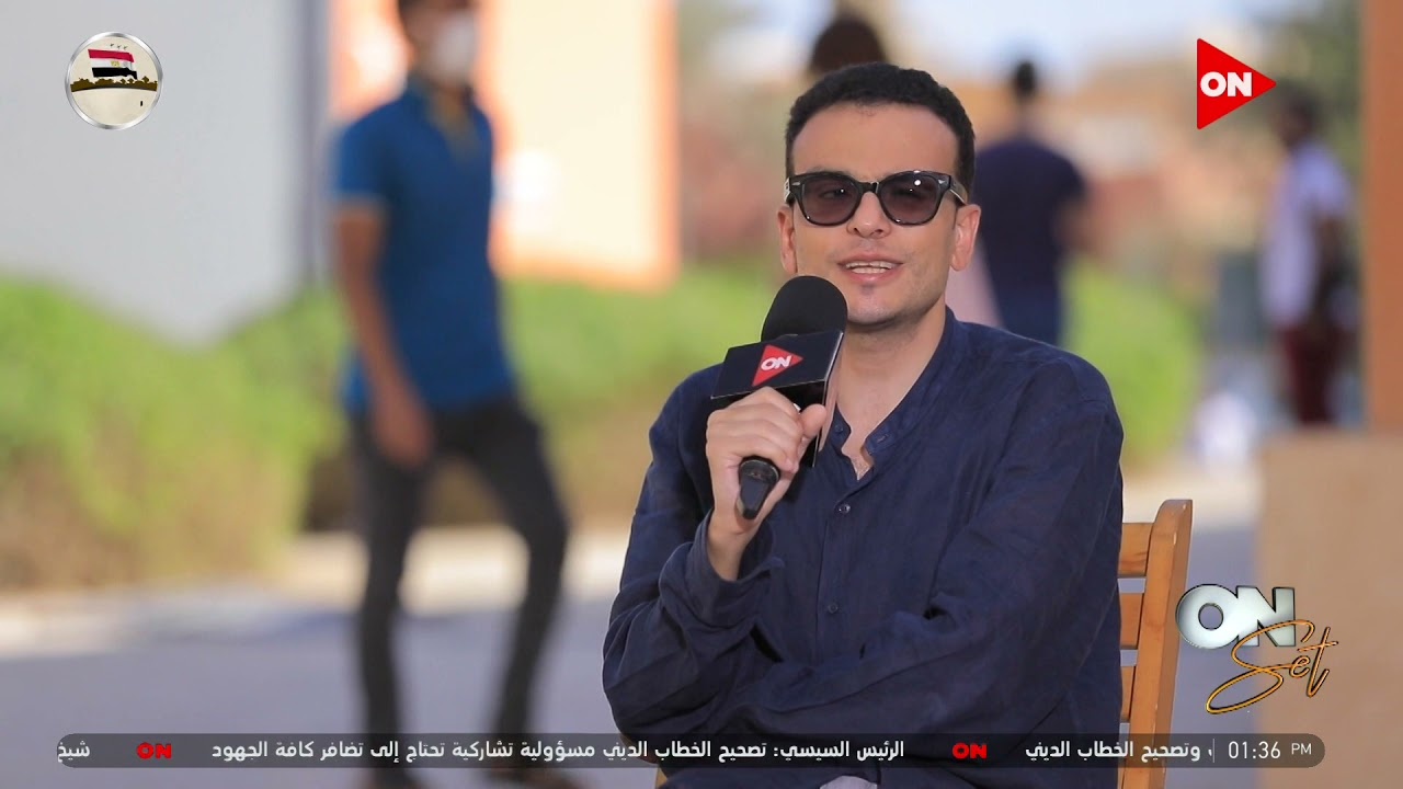 أون سيت - المخرج أمير رمسيس: السنادي سنة غنية جدا لصناعة السينما بمصر بعد مشاركة 7 أفلام بالمهرجان  - نشر قبل 18 ساعة