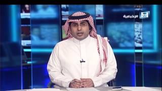 د.الغامدي: القائمة الإرهابية في البيان طوق نجاة للسلطات القطرية لاستغلال الفرصة للخروج من الأزمة