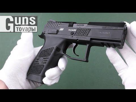 Пневматичний пістолет ASG CZ 75 P-07