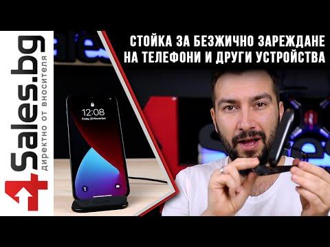 Стойка за безжично зареждане на мобилен телефон KUULAA Qi 10W - TV502 15