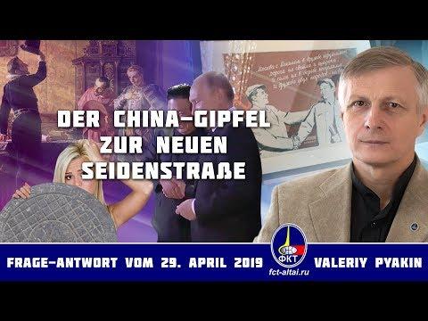 Der China-Gipfel zur Neuen Seidenstraße (2019.04.29 Valeriy Pyakin)