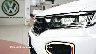 Volkswagen  T-Roc  Style 2019