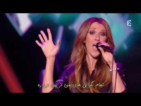 Céline Dion - I'm alive (Live) HD
