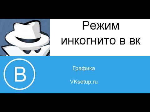 www kontakt ru сайт знакомств