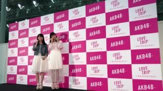 2016年10月2日(日)13:45〜 幕張メッセ ステージD#10 AKB48「LOVE TRIP /...