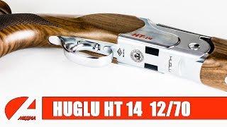 NEW 2018/Спортивная двуствольная ''вертикалка'' HUGLU HT-14 (Турция)