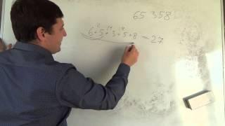 Математика 6 класс. 11 сентября. Признак делимости на 9 теория